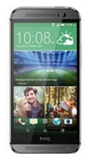 harga HTC One M8 32GB